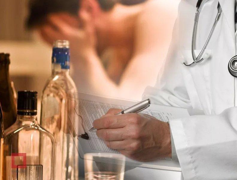 Лікування алкогольної залежності
