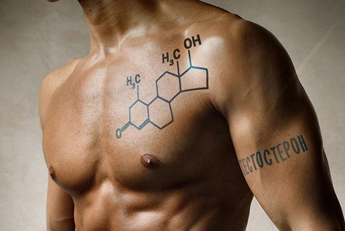 10 речей, які жінки повинні знати про чоловічі гормони
